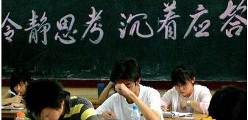 清华大学录取分数线 为什么每个省份的分数线不一样