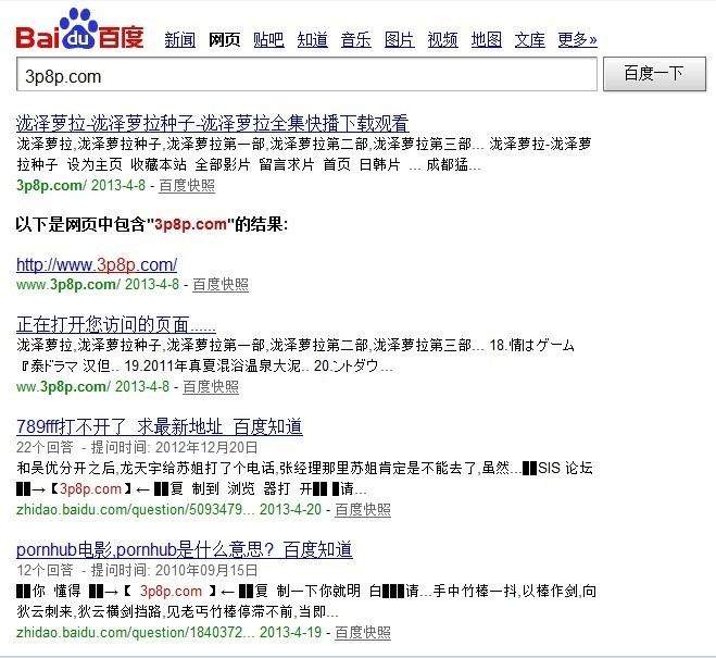 给一个无毒的黄色网站_无毒的黄 2011年最新黄页 在线无毒的黄页网站_百度知道