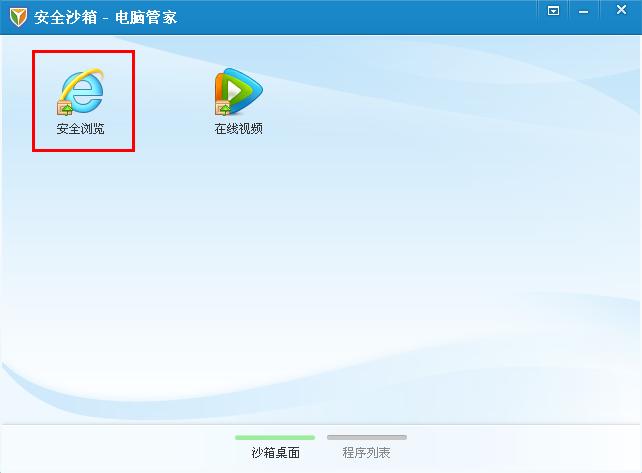 huangsewangzhandizhi_求黄huangse址绿色无病毒的非常感谢