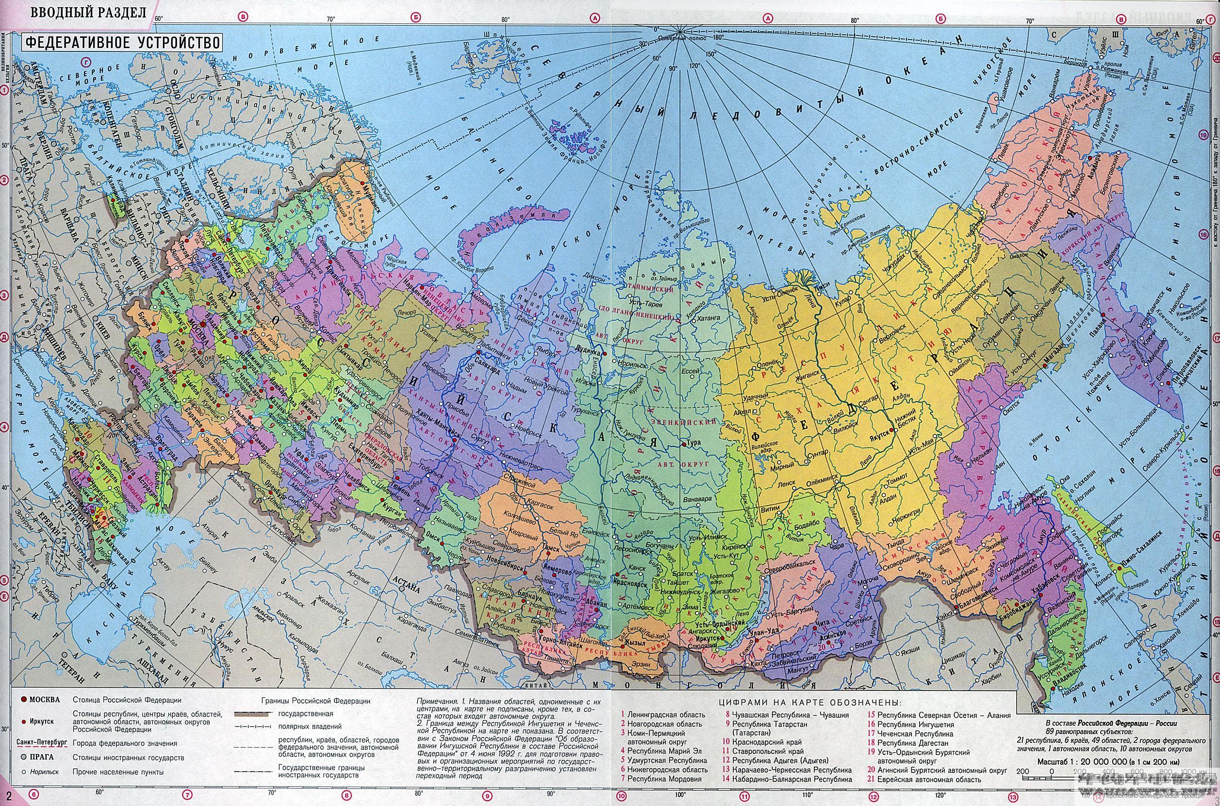 2014年时事政治新闻_苏联解体前后地图对比_百度知道