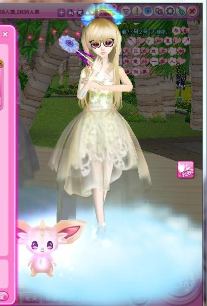 炫舞结婚礼服图片_QQ炫舞结婚 婚纱 带价格表 附图 发过来 别超过200_百度知道