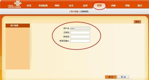 网通宽带猫_联通宽带上网猫怎么注册?_百度知道