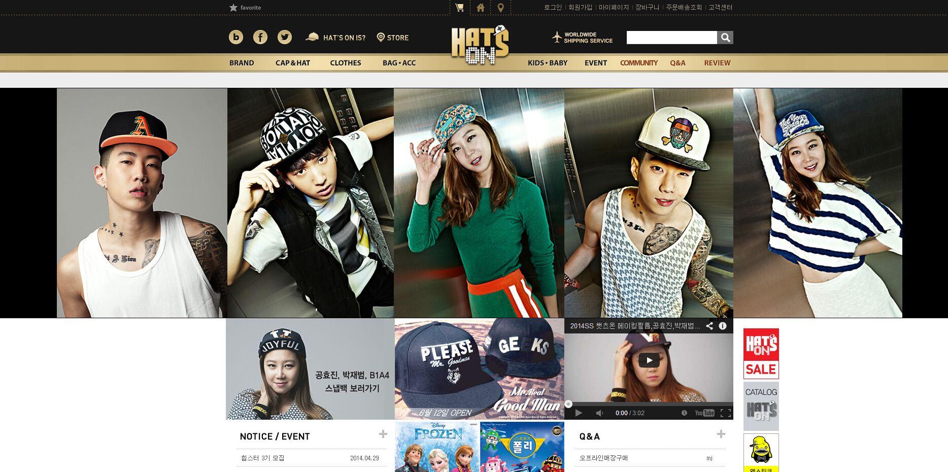 http://h.hiphotos.baidu.com/zhidao/pic/item/5ab5c9ea15ce36d3b23a46e138f33a87e950b121.jpg_请问hatson的韩国官网是什么?_百度知道