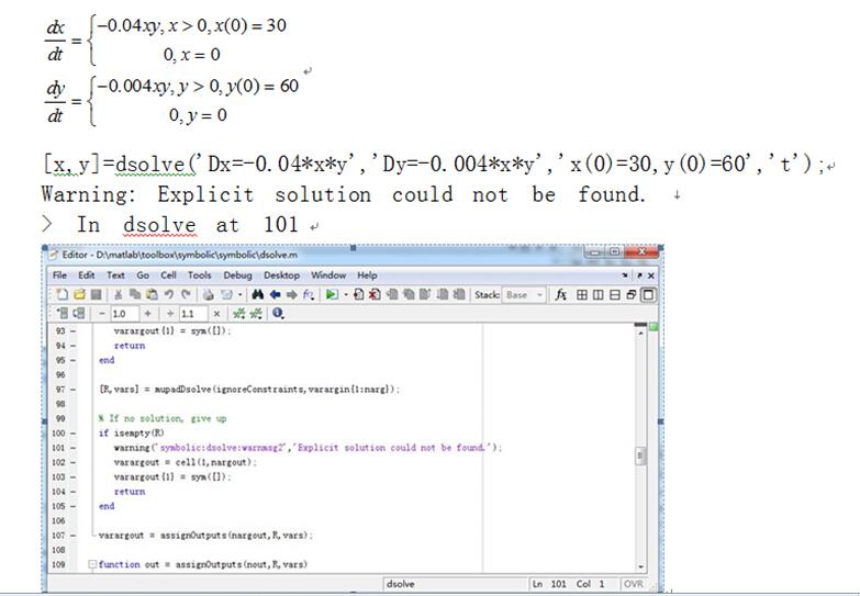 matlab解方程_matlab解方程组,在线等,急.