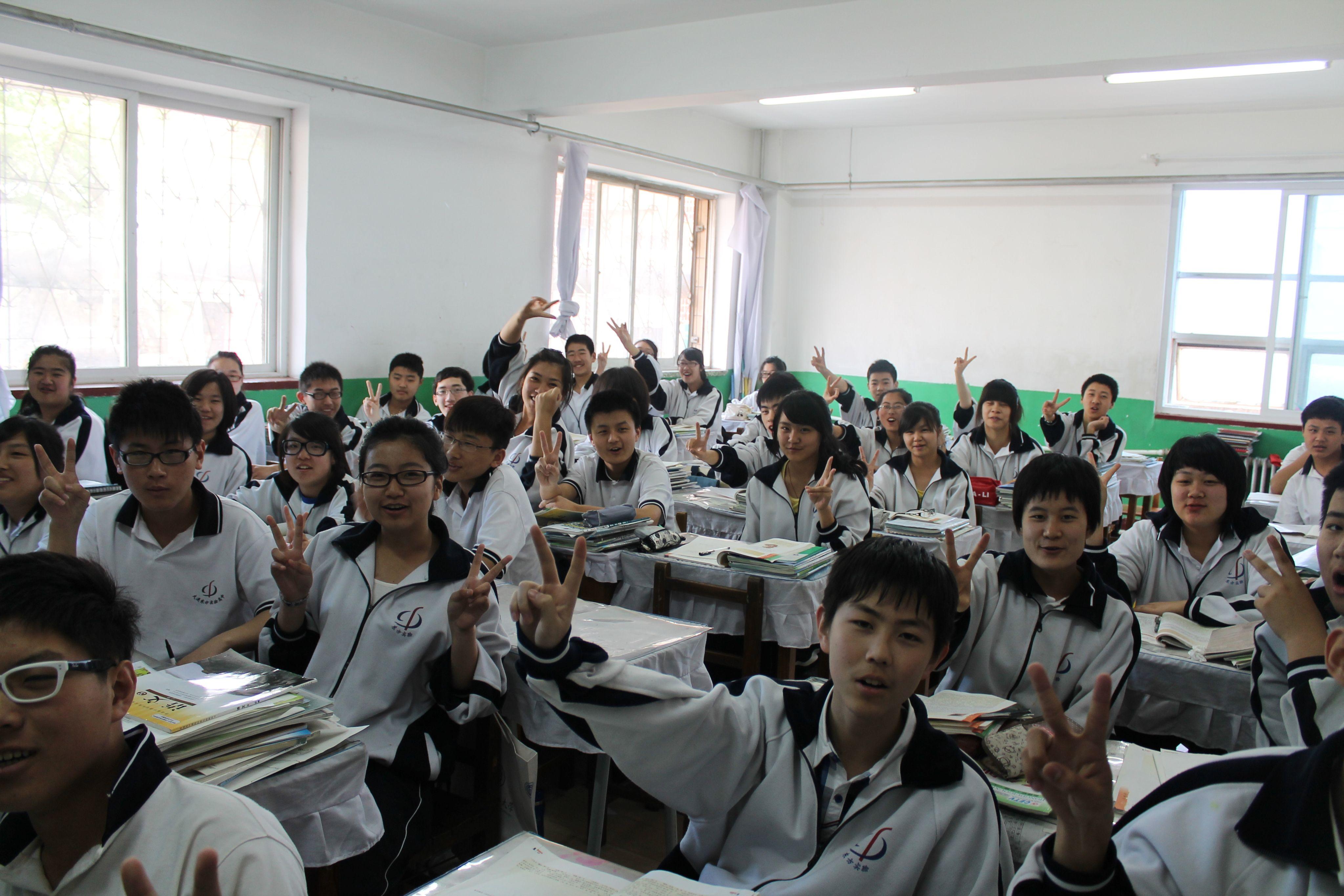 宁波二本大学有哪些学校_大连民办私立高中排名_百度知道