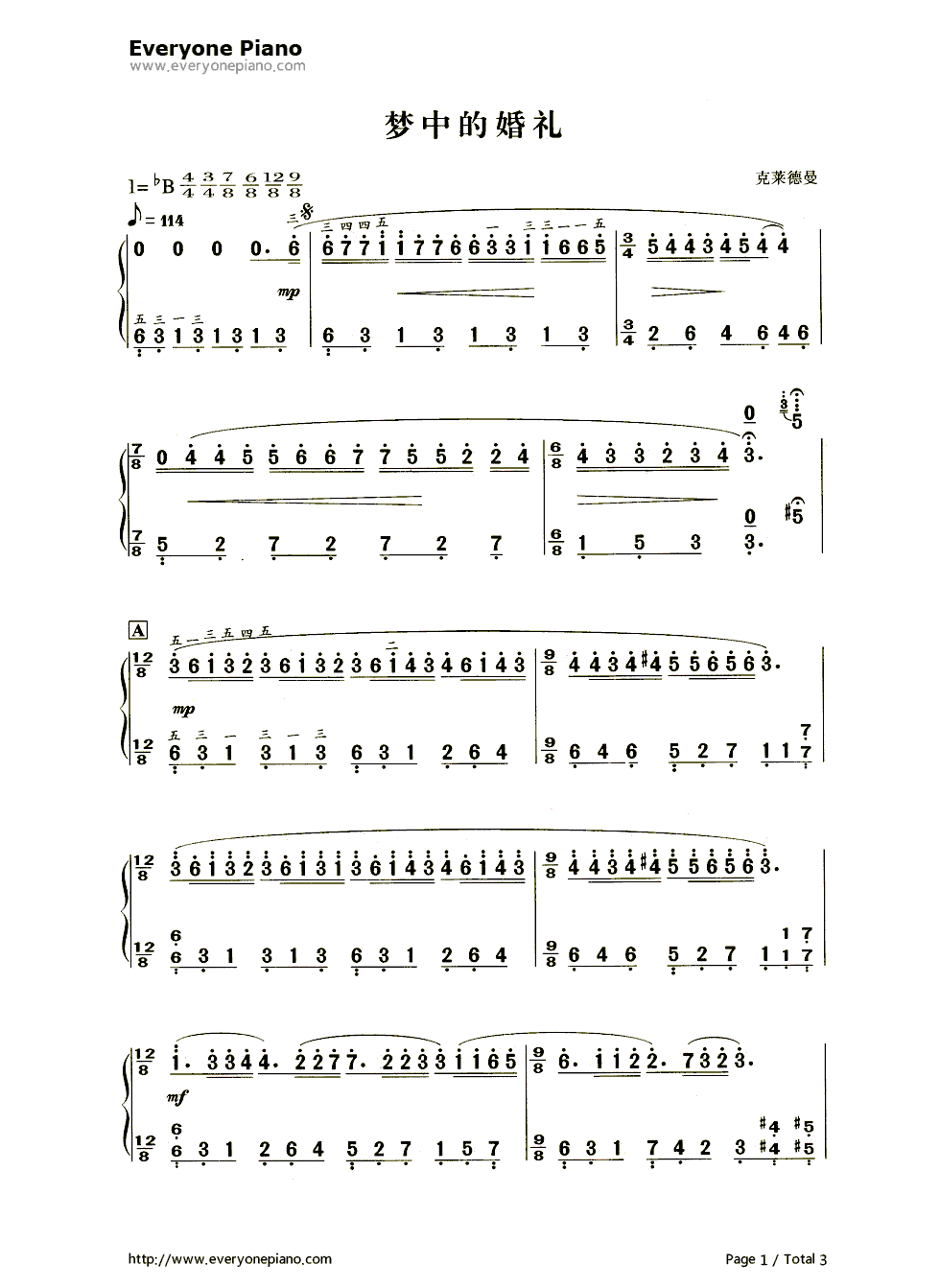 夢中的婚禮鋼琴曲簡譜!急圖片