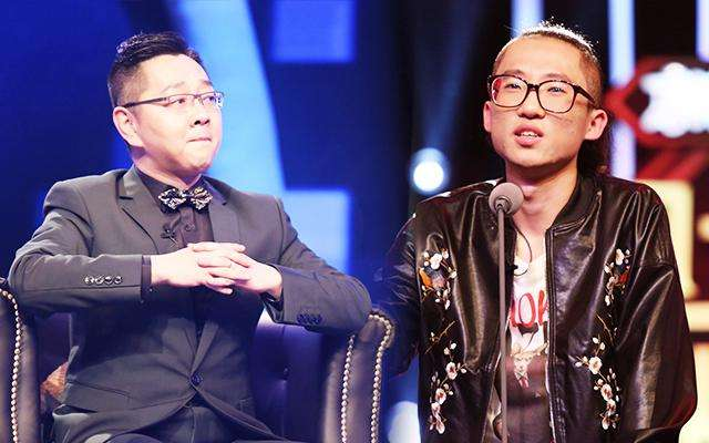 王思聰為什么投資《吐槽大會第二季》?圖片