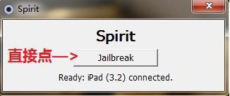 ipadmini 怎么越狱_iPad mini怎么越狱_百度知道