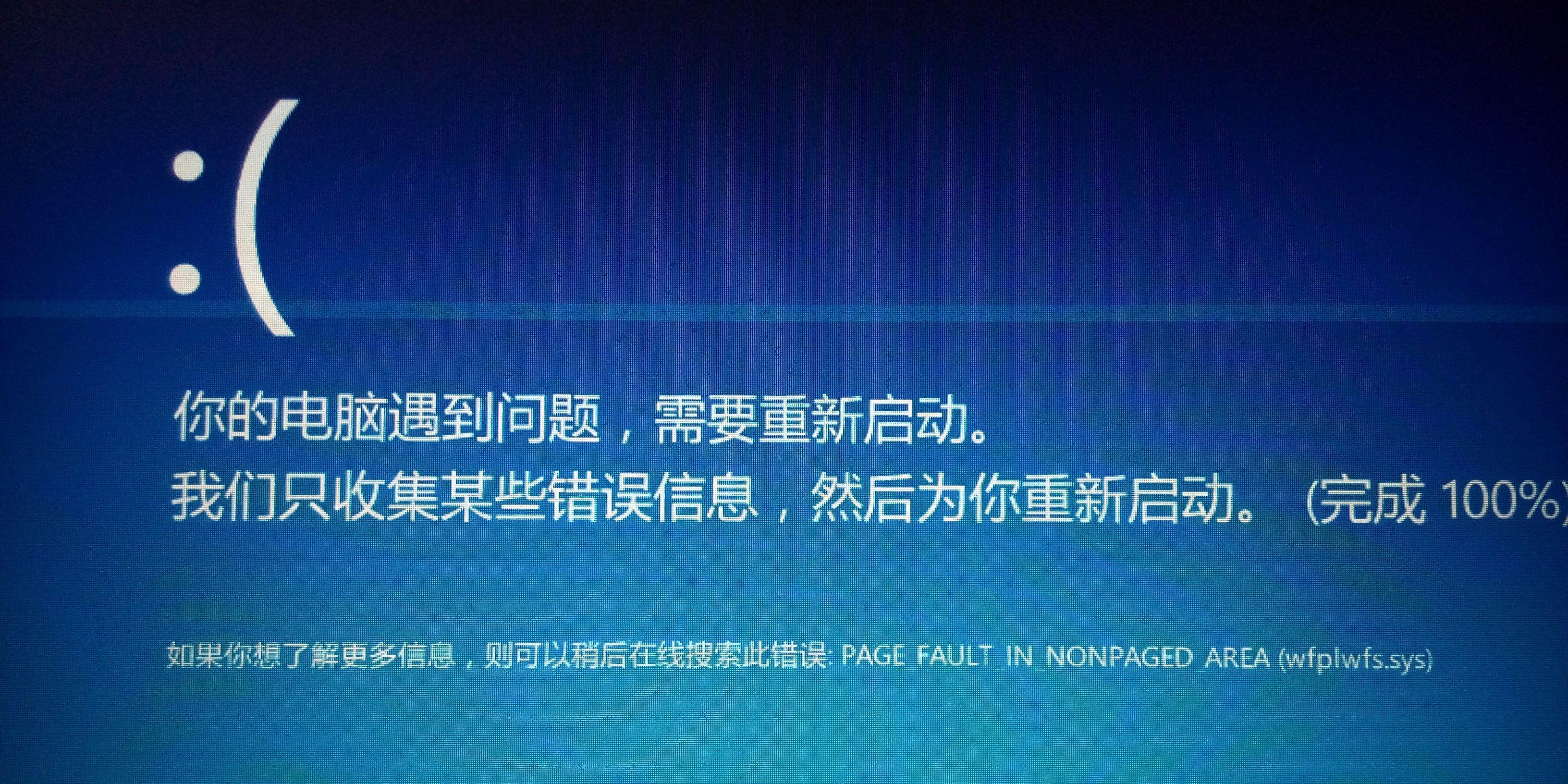 电脑总是自动重启_电脑不关闭屏幕自动重启