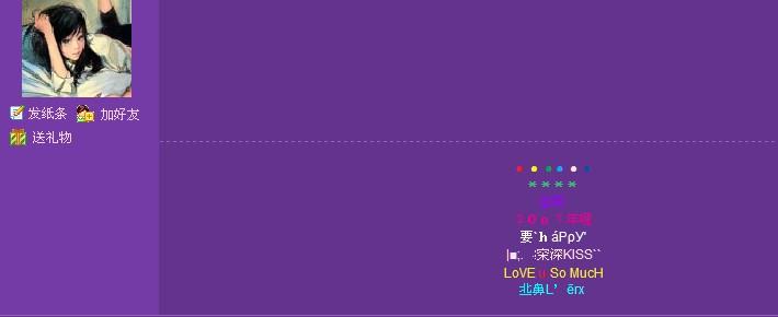 qq空间挂件免费代码_qq空间黄钻年费代码_qq空间黄钻皮肤背景_qq空间黄钻头像框_黄钻qq ...