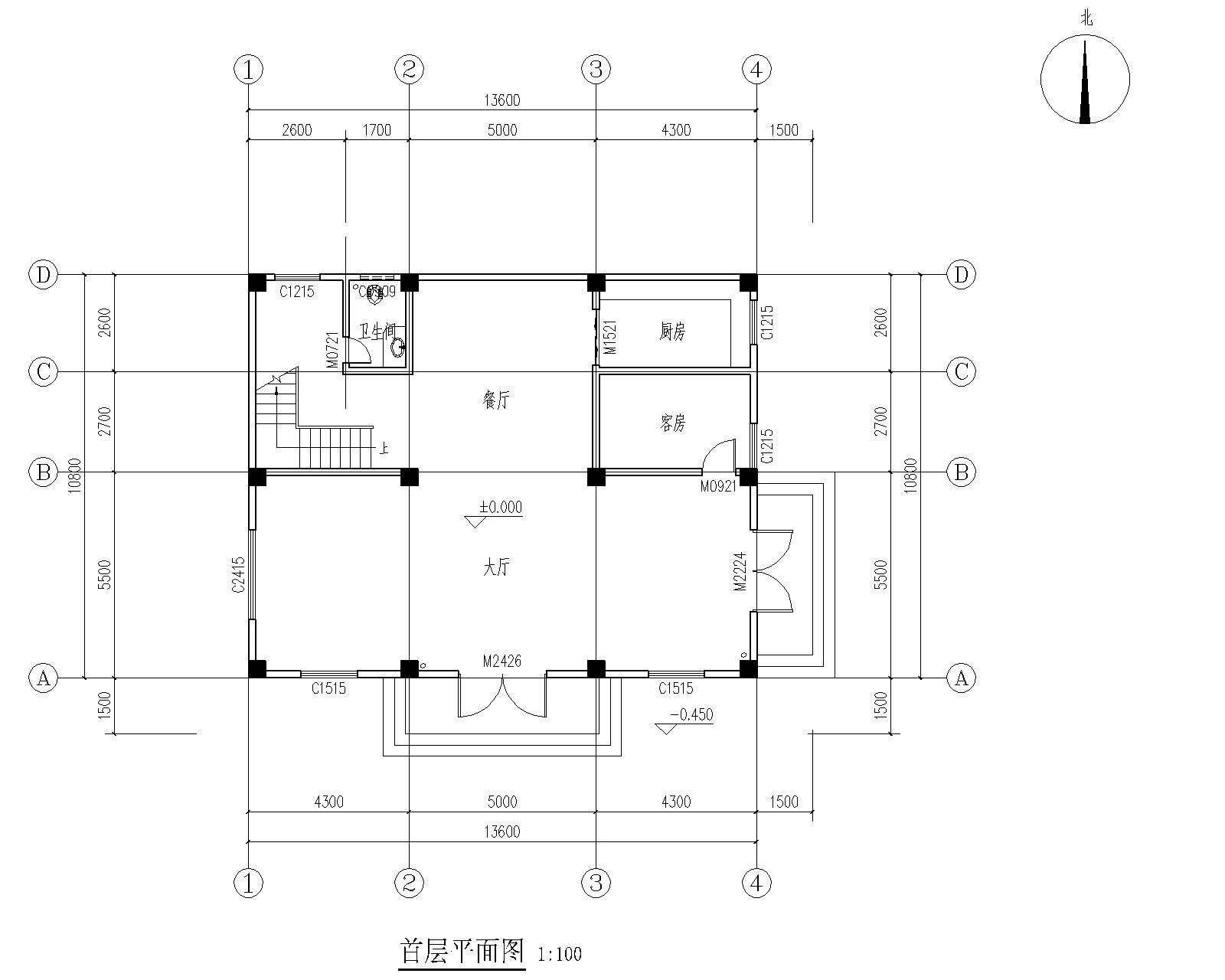 80平方米房屋設計圖 農村