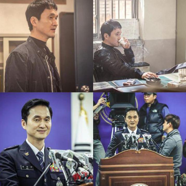電視劇韓劇《信號》中的案件是真實存在的嗎?圖片