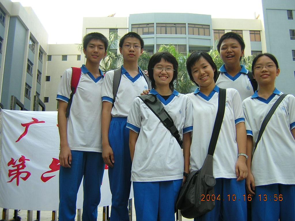 中学校服_广州市六中珠江中学校服是怎样的?_百度知道