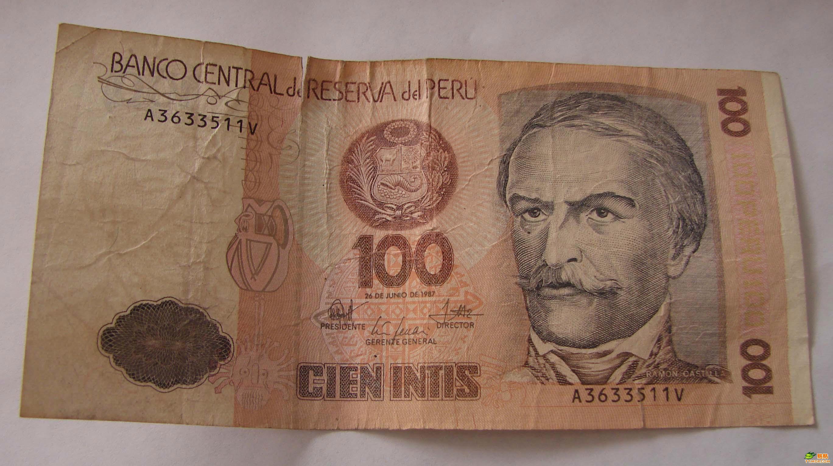 北京钱其_这是哪个国家的钱币啊,值多少人民币?