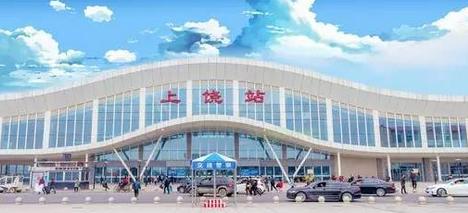 南昌火车站动车站�_请问江西上饶普通火车站和高铁站是同一个站吗?还是高铁站和