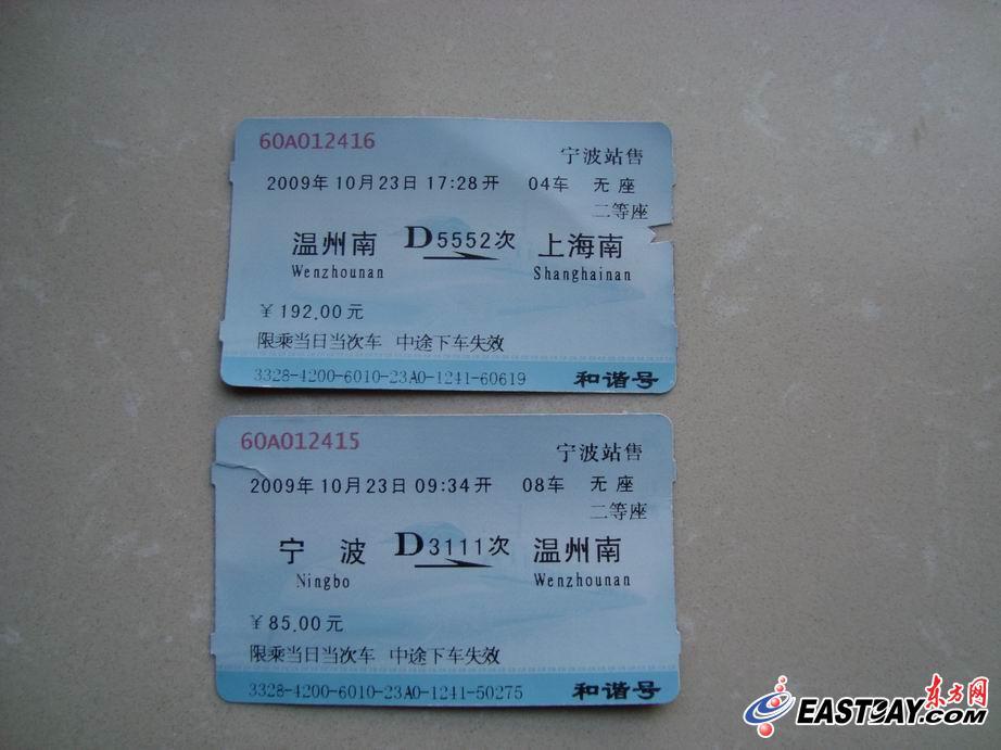 火车软卧车厢号码_软卧的座位分布图-软卧车厢号码分布-动车软卧座位分布图-k火车 ...