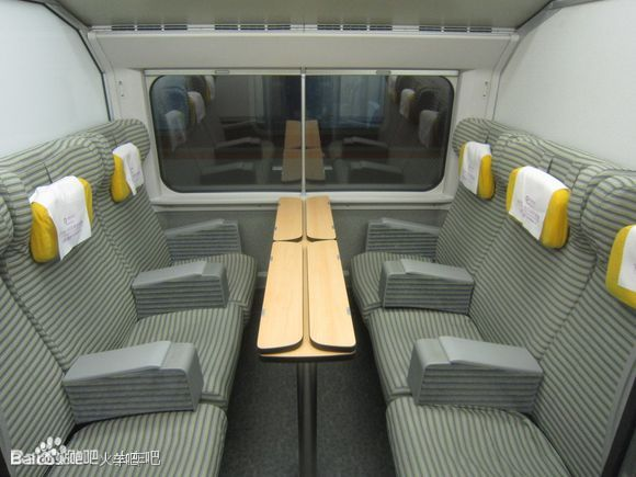 动车组一等座座位_请问坐过D258动车一等座的亲们:_百度知道