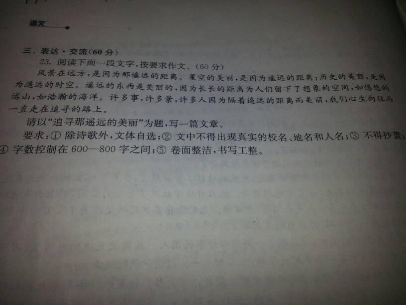 入團志愿書范文200 131 2011-05-22 囚歌的寫作背景?圖片