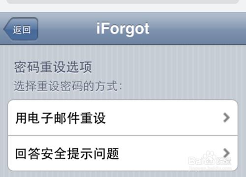 怎么激活苹果id账号_为什么苹果手机办id密码的时候,我填完了,按到下一步,它就没 ...