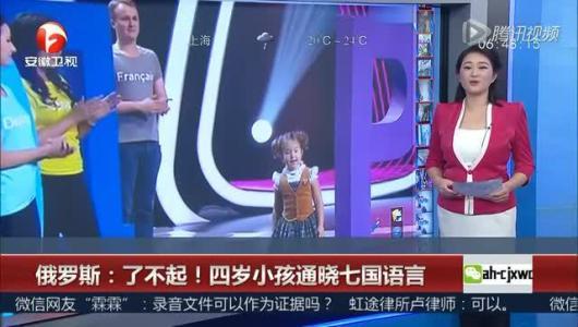 安徽卫视新闻主持人_王小川: 安徽卫视超级新闻场的主持人 性 别 :男 真 名:王小川 所在