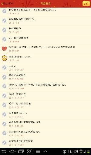 谁有三级片网址删除_2014-02-07 16:16 shmily邵|来自手机知道|三级 好像无法删除.