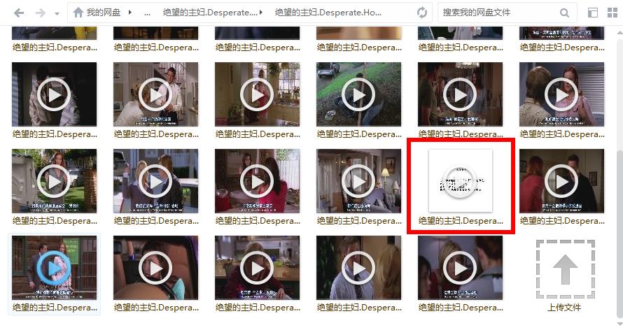 视频网盘下载_百度云盘的视频如何禁止其他人下载,只能让其他人观看