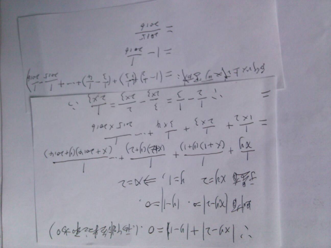 墙体裂缝仺(iy��y�b_已知ixy-2i与iy-1|互为相反数试求xy分之1 (x 1)(y 1)