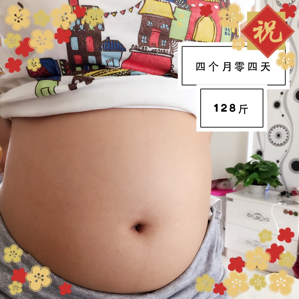 怀孕12周肚子有多大_怀孕两个月肚子多大-怀孕2个多月肚子有多大-怀孕两个月会显 ...