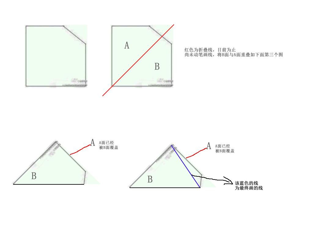 小学四年级奥数题添加一条直线_小学四年级奥数题:加一条直线,使下面的图形划分成为两个 ...