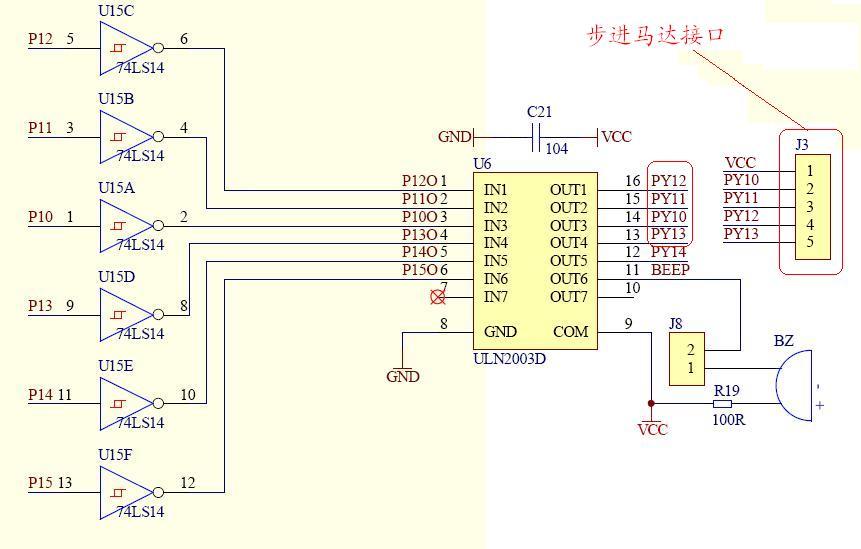 51单片机电机_求利用51单片机实现控制步进电机(PWM电机)前进、后退、加减速 ...