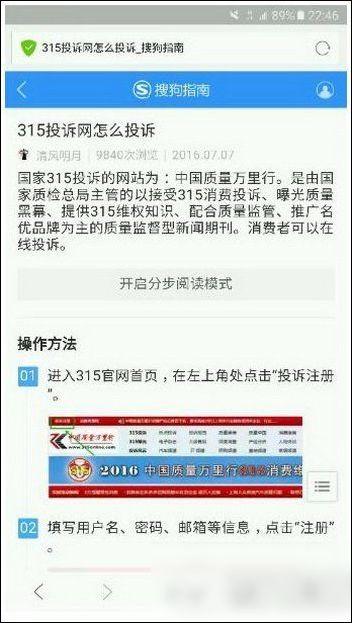 腾讯qq公司总部_QQ被腾讯封永久了,怎么解封并正常使用?骗子勿扰_百度知道