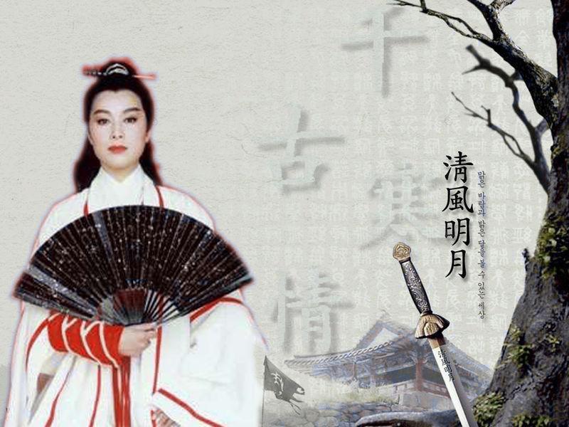 林佑威喜欢吕一吗_对比来对比去,还是最喜欢茅威涛版的东方不败啊。好像从开始 ...