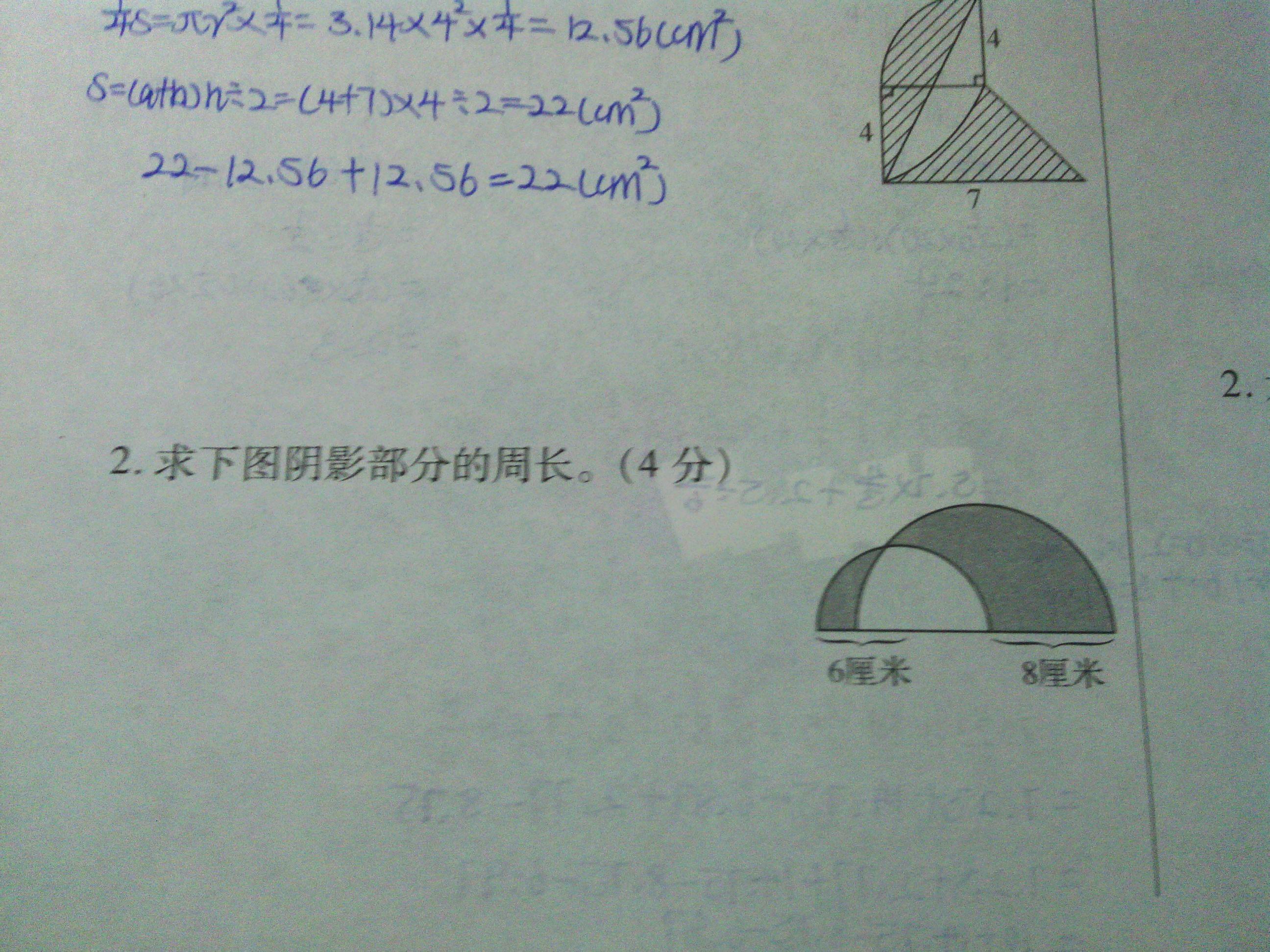 小学数学题_小学六年级数学奥数题练习