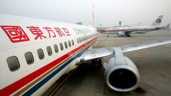 东航航班空中紧急放油30吨备降成功了吗?
