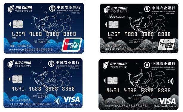 农行信用卡透支多少_中国农业银行信用卡额度一般多少_百度知道