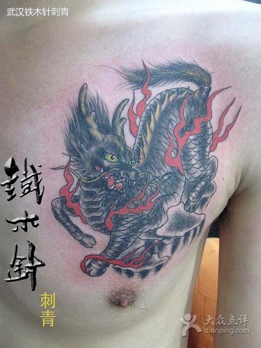 属兔的人纹身_属兔的人适合什么纹身_属兔的人适合什么纹身分享展示