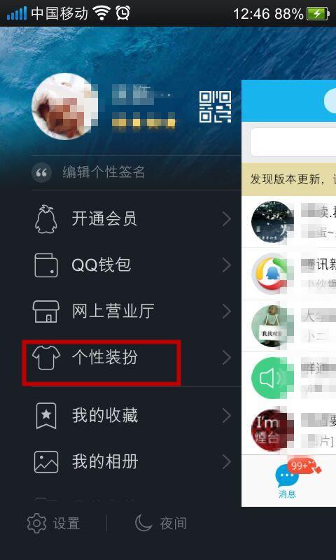 怎么设置qq游戏照片_手机QQ名片背景图片怎么设置?_百度知道