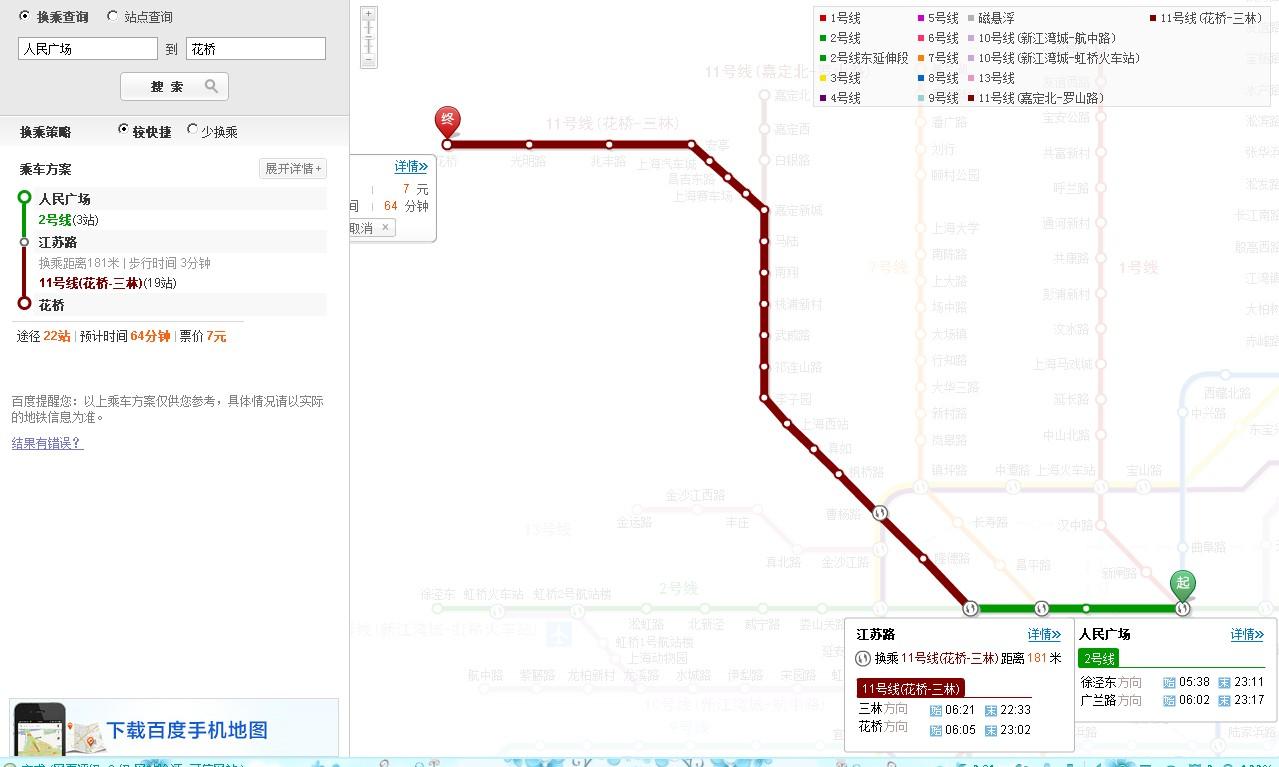 昆山地铁规划图_上海地铁11号线通往昆山长江北路站什么时候开通_百度知道