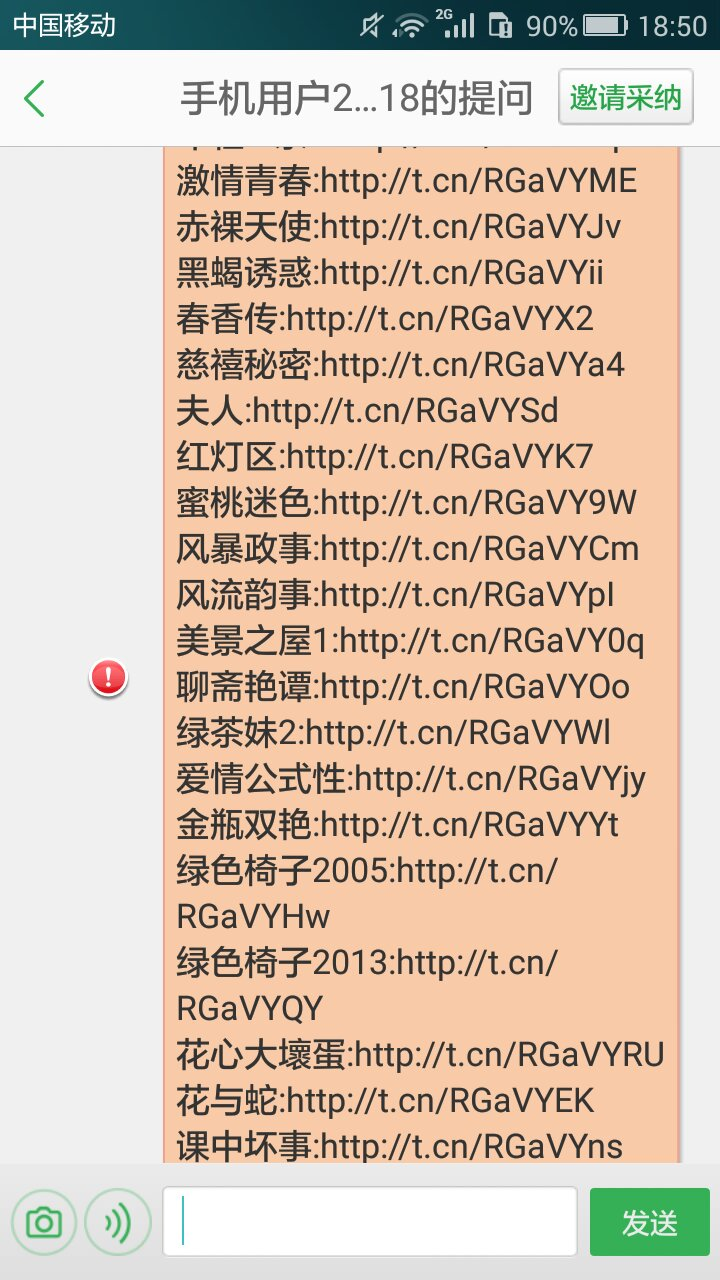 av电影网站_苍井空av专辑电影rar 百度云 - 搜盘盘 本站仅提供 苍井空av专辑