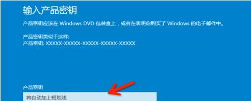 win10 企业 版 永久 �9�.�B