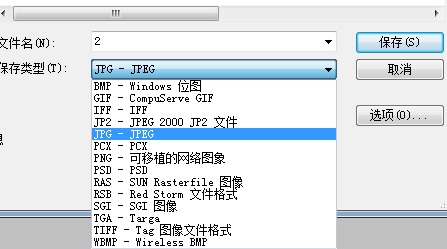 jpeg转换成jpg格式_用ACDSEE如何将NEF格式转换成JPEG格式_百度知道
