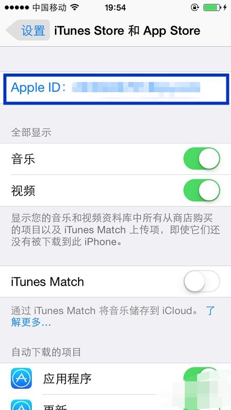 申请app store账号_苹果id密码忘了怎么通过手机改密码_百度知道