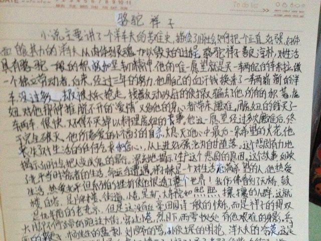 詹天佑读后感400字_写读后感200字左右-读后感怎么写200字|写信的读后感200字|青蛙 ...
