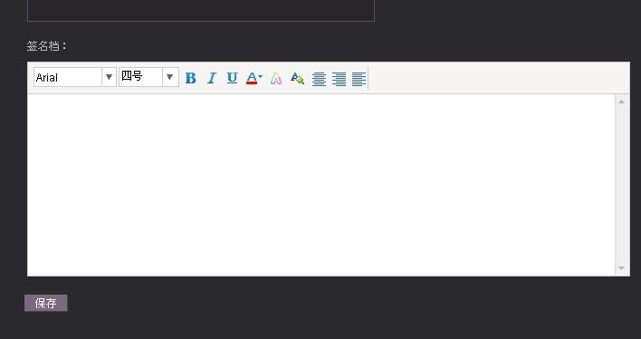 怎么显示qq签名档_qq空间签名档怎么上传图片?_百度知道