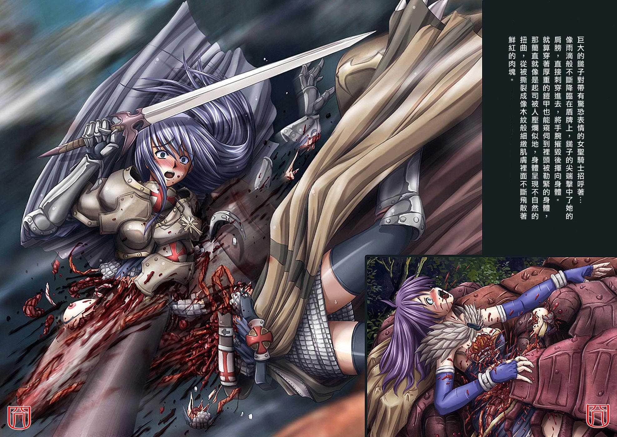 猎奇宰杀美女_画仙境传说血腥漫画的?要他的一些图片