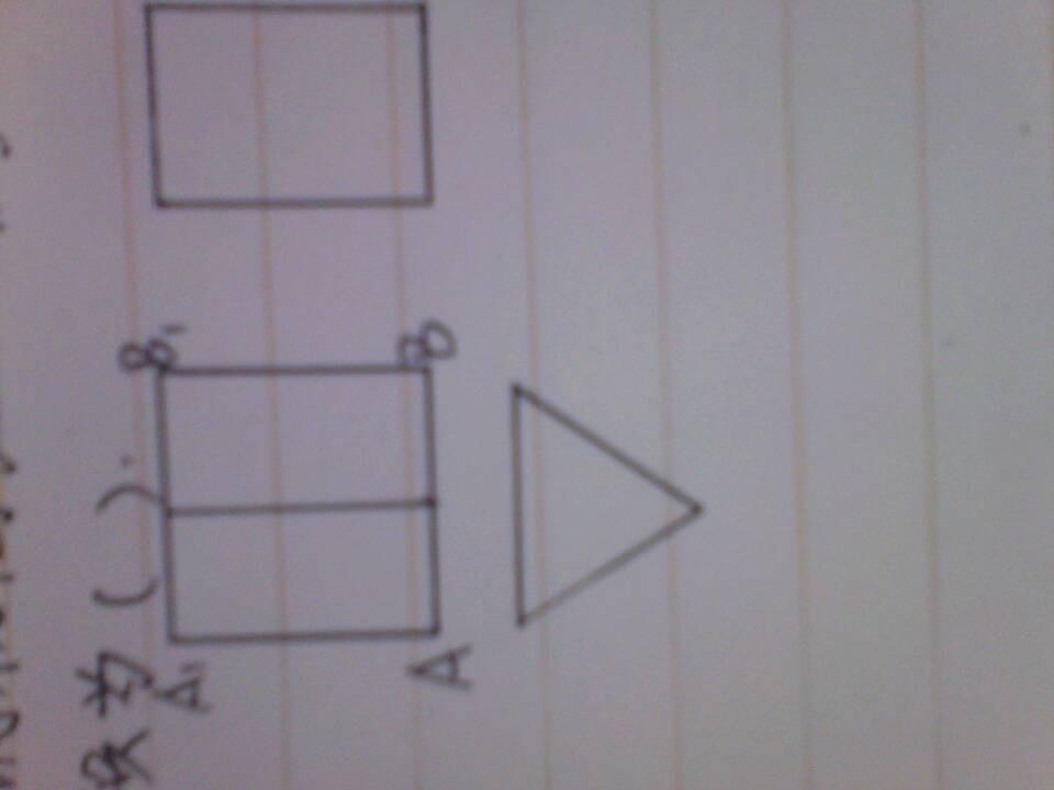 henhenluvom_一个几何体的三视图如图所示,其中俯视图为正三角形