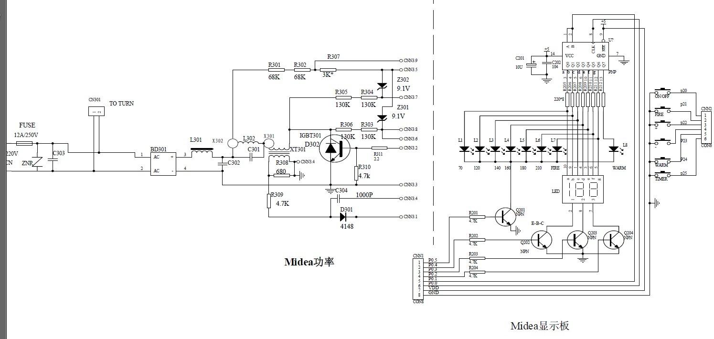 為什么電磁爐加熱一會就停了 電磁爐加熱原理與維修技巧一點通