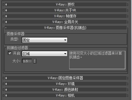 cad图如何导入3d_3DMAX,vray渲染器测试参数设置 还有出图的参数设置?要详细的 ...