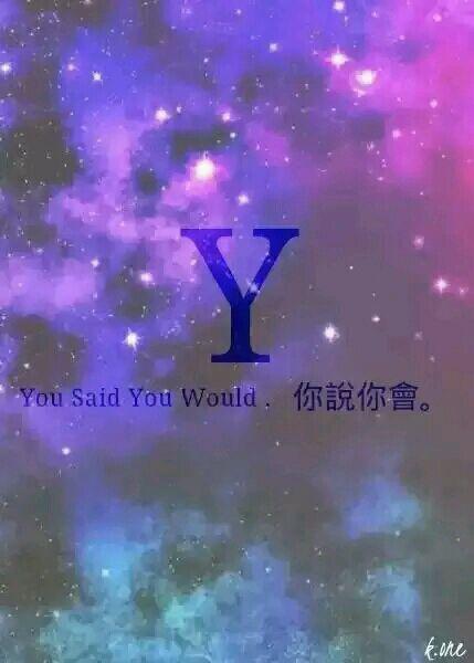 �y�y�'���y.+y����gy��*_制作头像 求制作 qq头像 一个大字母y 字体好看点的 背景颜色暖色调为