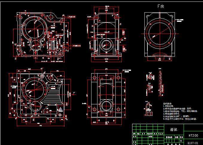 二级减速器箱体cad_急求二级蜗杆减速器下箱体cad图,及其数控加工工艺卡片,b4183 ...